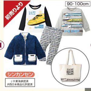 しまむらの福袋ネタバレ2020-7-2