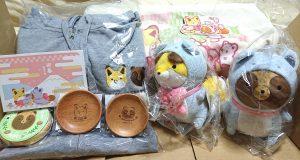 タヌキとキツネの福袋ネタバレ2020-4-2