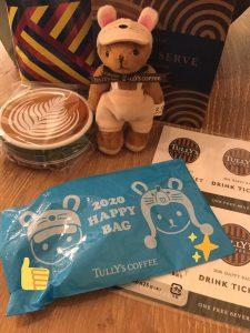 タリーズコーヒーの福袋ネタバレ2020-10-2