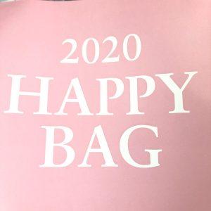 アインズトルペの福袋の中身2020-4-1