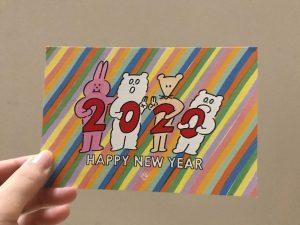 AIUEOの福袋の中身2020-8-1