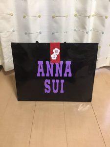 アナスイの福袋の中身2020-14-1