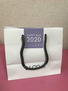 ブルームの福袋の中身2020-1-1