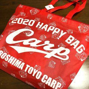 広島東洋カープの福袋の中身2020-1-1