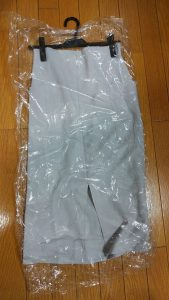 セシルマクビーの福袋ネタバレ2020-10-2