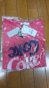 セシルマクビーの福袋を公開2020-10-4