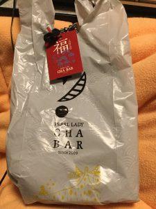 茶BARの福袋2020-4-3