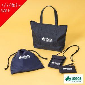 おしゃれ生活空間シャンブルの福袋ネタバレ2020-9-2