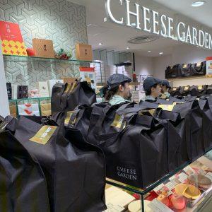 チーズガーデンの福袋ネタバレ2020-7-2