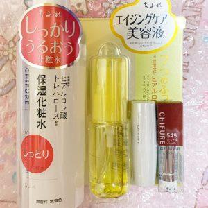 ちふれの福袋ネタバレ2020-6-2