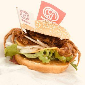 ドムドムハンバーガーの福袋ネタバレ2020-4-2