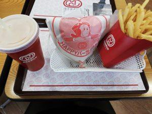 ドムドムハンバーガーの福袋ネタバレ2020-2-2