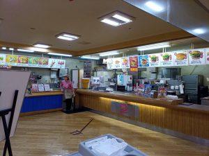 ドムドムハンバーガーの福袋ネタバレ2020-1-2