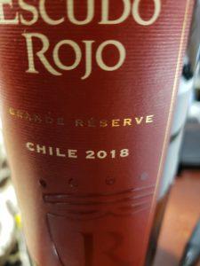 エノテカのワインの福袋ネタバレ2020-3-2