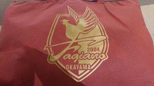 ファジアーノ岡山の福袋ネタバレ2020-2-2