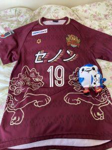 FC琉球の福袋の中身2020-14-1