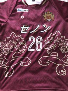 FC琉球の福袋ネタバレ2020-13-2