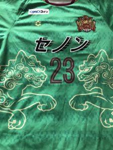 FC琉球の福袋2020-13-3
