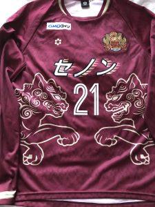 FC琉球の福袋を公開2020-13-4