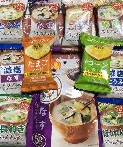 ひかり味噌の福袋ネタバレ2020-1-2