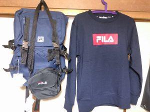 FILAの福袋を公開2020-9-4