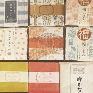 中川政七商店の福袋ネタバレ2020-3-2