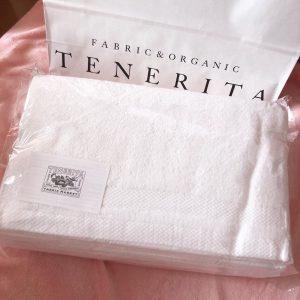 テネリータの福袋ネタバレ2020-2-2