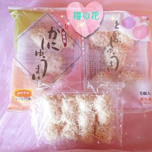 梅の花の福袋ネタバレ2020-4-6