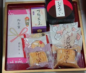 藤江屋分大の福袋ネタバレ2020-1-2
