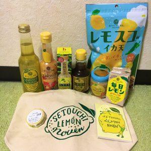 瀬戸内レモン農園の福袋ネタバレ2020-2-2
