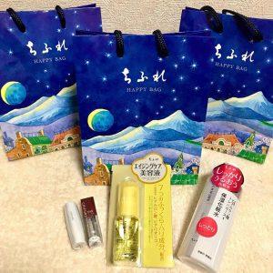 綾花の福袋ネタバレ2020-1-2