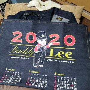 リーの2020-13福袋の中身-5