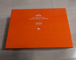 ガトーフェスタハラダの福袋ネタバレ2020-10-6