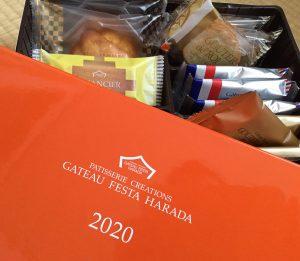 ガトーフェスタハラダの福袋の中身2020-7-1