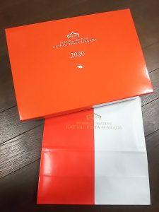 ガトーフェスタハラダの福袋を公開2020-6-4