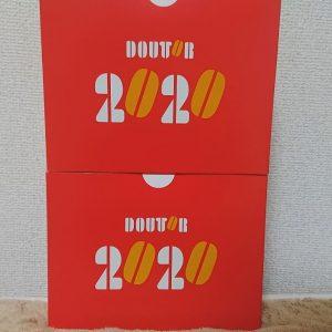 ゴンチャロフの福袋ネタバレ2020-3-2