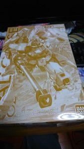 ガンダムベースの福袋ネタバレ2020-13-2