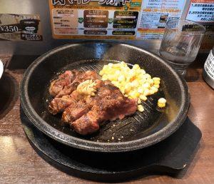 いきなりステーキの福袋の中身2020-10-1