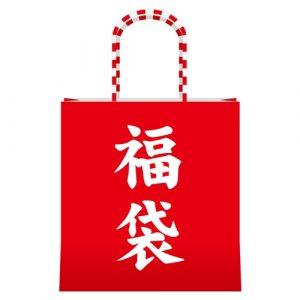 格闘技プログッズショップ イサミの福袋ネタバレ2020-7-2