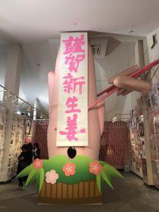 岩下の新生姜の福袋ネタバレ2020-11-2