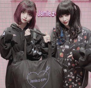 Jamieエーエヌケーの福袋ネタバレ2020-11-2