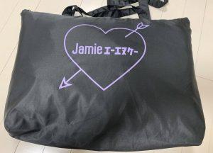 Jamieエーエヌケーの福袋2020-9-3