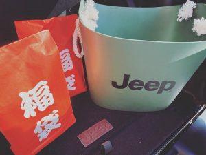 jeepの福袋の中身2020-4-1