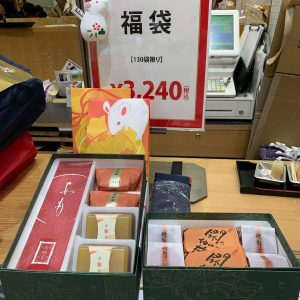 和菓子の叶 匠壽庵の福袋2020-1-3