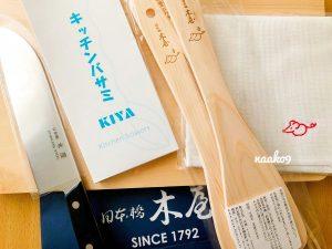 日本橋木屋の福袋の中身2020-1-1