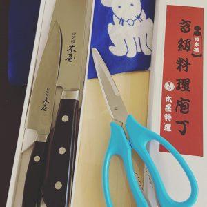 日本橋木屋の福袋の中身2020-3-1