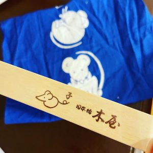 日本橋木屋の福袋ネタバレ2020-3-2