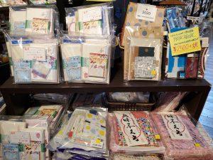 神戸煉瓦倉庫の福袋ネタバレ2020-2-2