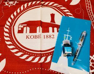 神戸煉瓦倉庫の福袋の中身2020-1-1