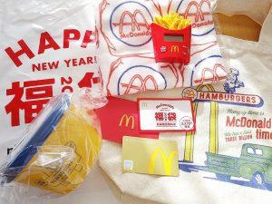 マクドナルドの福袋ネタバレ2020-2-2